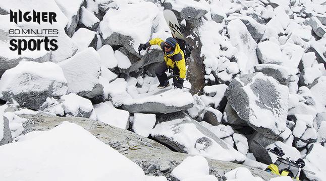 nepal-climbing-3-home.jpg